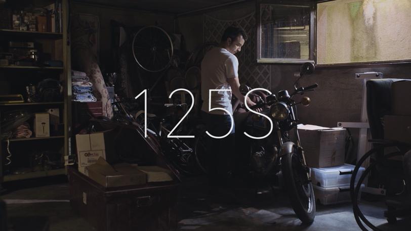 125S-web